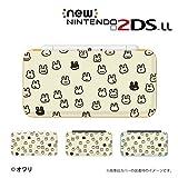 【new Nintendo 2DS LL 】 カバー ケース ハード デザイナーズケース :オワリ /ゾロゾロ集まるカエル クリーム