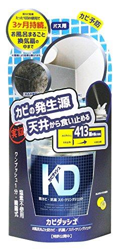 リベルタ カビダッシュ お風呂まるごと防カビ 抗菌 スパークリングジェット 本体 100ml リベルタ