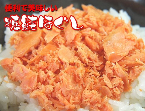 『築地丸中 大鮭のフレーク1kg』の1枚目の画像