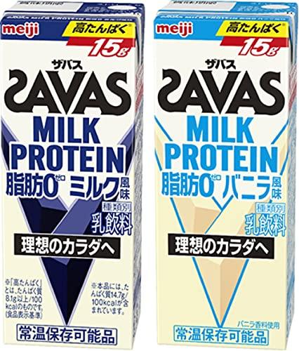 【セット買い】ザバス ミルクプロテイン 脂肪0 ミルク・バニラ風味 2種 各1ケース【200ml×48本】セット