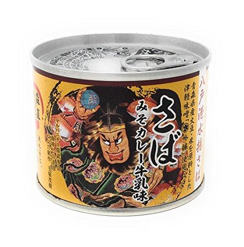 マルハニチロ 八戸港水揚げさば さば缶 190g×24個入(みそカレー牛乳味)
