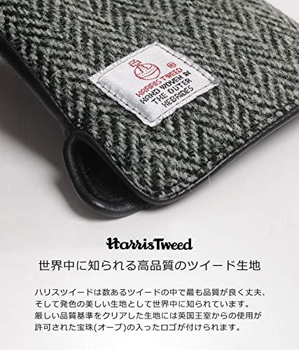 三京商会『ハリスツイード手袋』