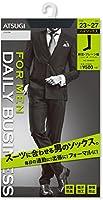 DAILY BUSINESS(デイリービジネス) 紳士靴下 綿混 プレーン編み ハイソックス