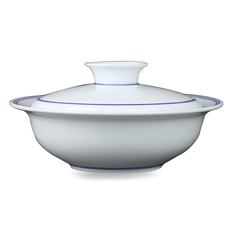 Jiale Japanese soup bowl home with lid ceramic bowl pasta hotel salad tableware (9.8 × 3.07 inches white)