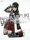 NANA MIZUKI LIVE FORMULA at SAITAMA SUPER ...[DVD]