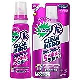 【Amazon.co.jp 限定】【まとめ買い】ワイドハイター CLEARHERO(クリアヒーロー) 消臭ジェル フレッシュフローラル 本体570ml +詰め替え 500ml