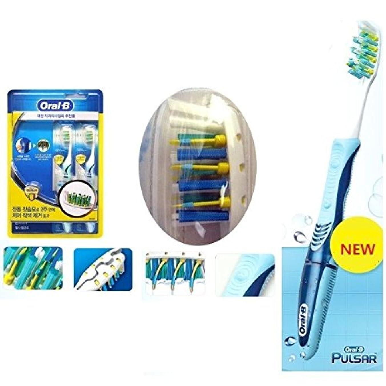 色考える動Braun Oral-B 2枚組パルサー歯ブラシミディアム35ソフトブラウン 35S 2枚組 [並行輸入品]