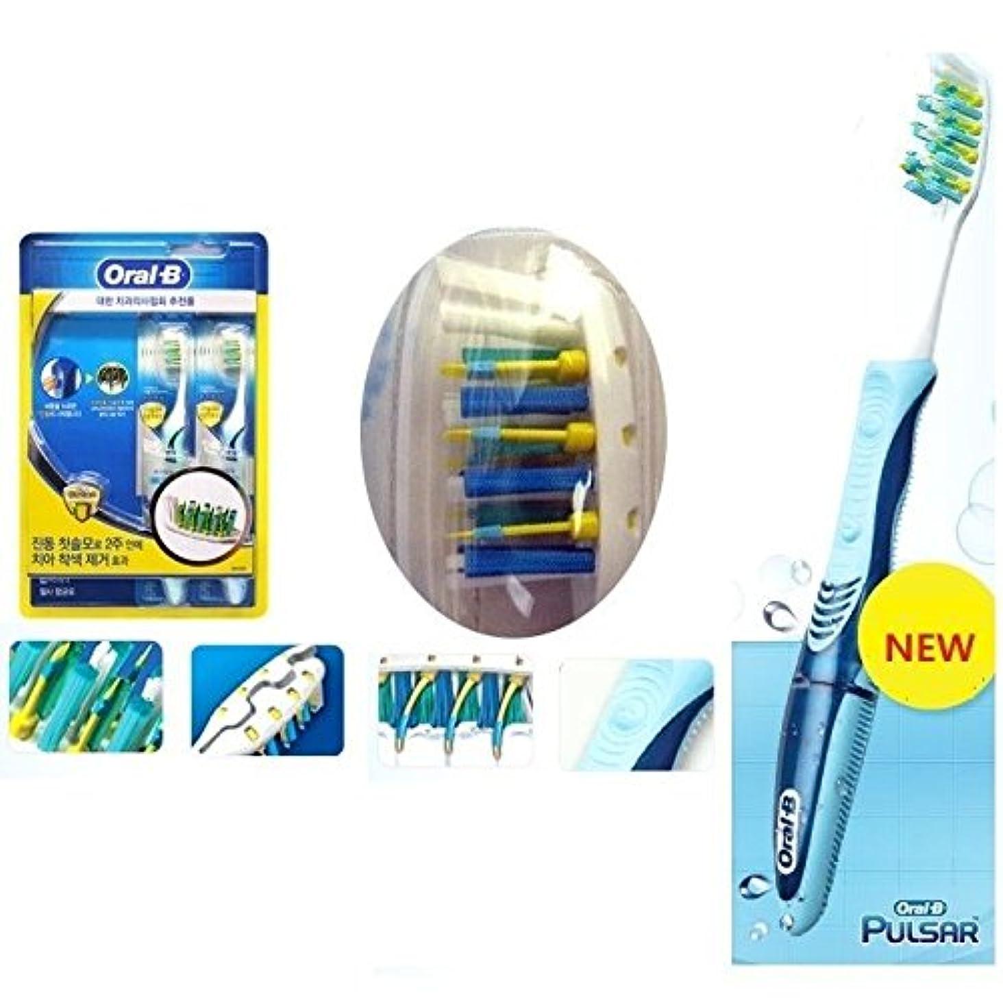 裸分割剪断Braun Oral-B 2枚組パルサー歯ブラシミディアム35ソフトブラウン 35S 2枚組 [並行輸入品]