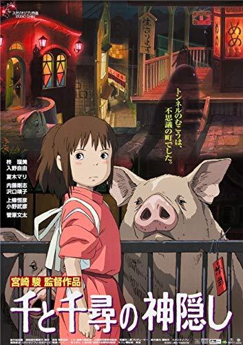 Enlevée comme par enchantement Studio Ghibli Poster-11x17inch,28x43cm