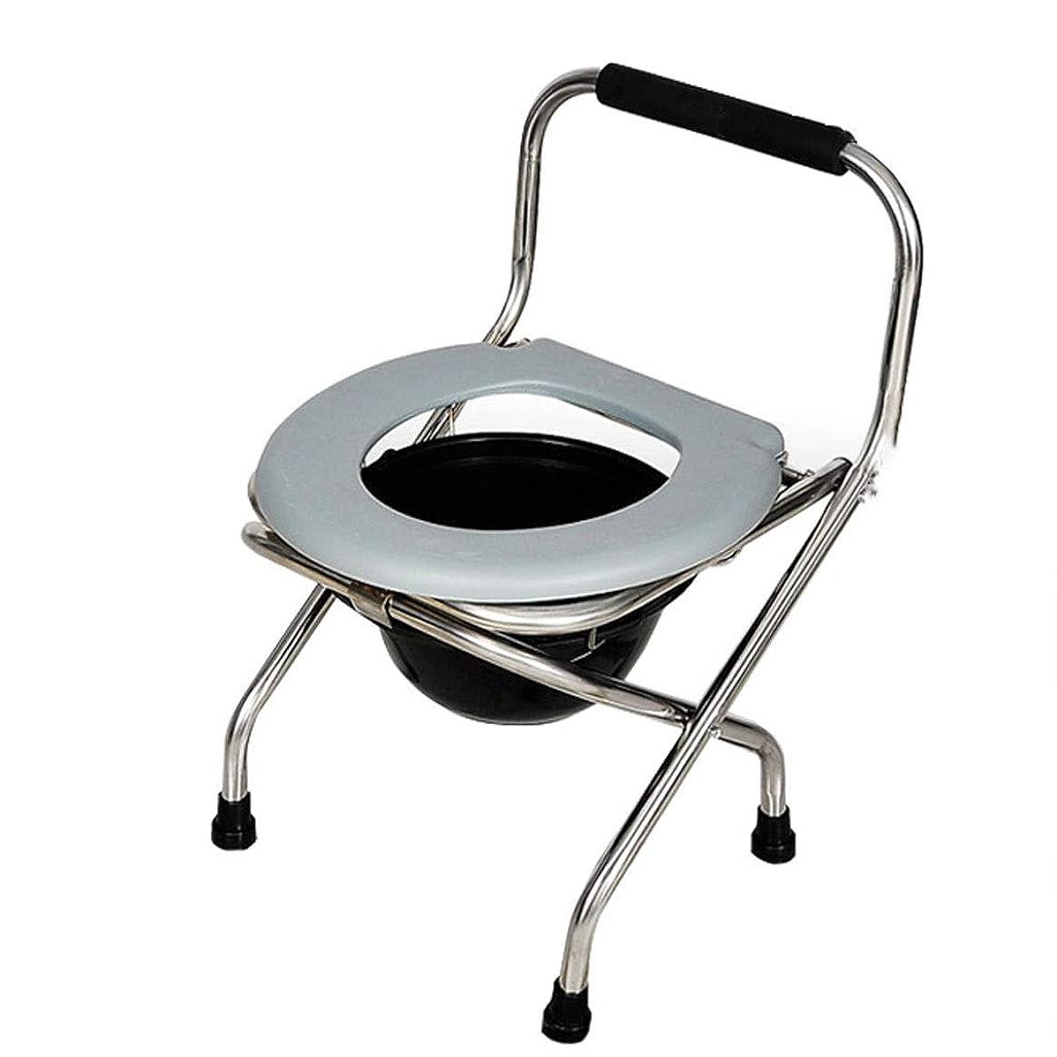 移動する行商人ビザ折りたたみ便器チェアー、トイレの囲い、軽量、丈夫、シンプル、高齢者用、無効、身体障害者用バスルームサポート