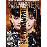 METAL HAMMER JAPAN Vol.4