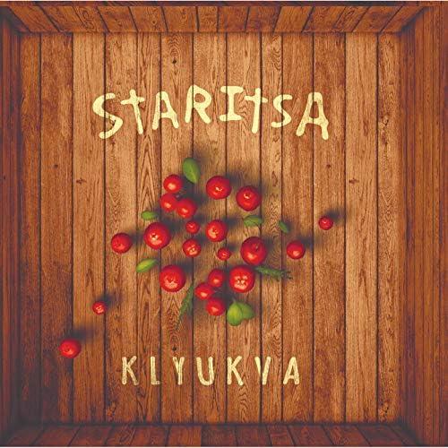 Staritsa