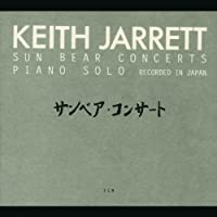Sun Bear Concerts by Keith Jarrett (2000-09-12)