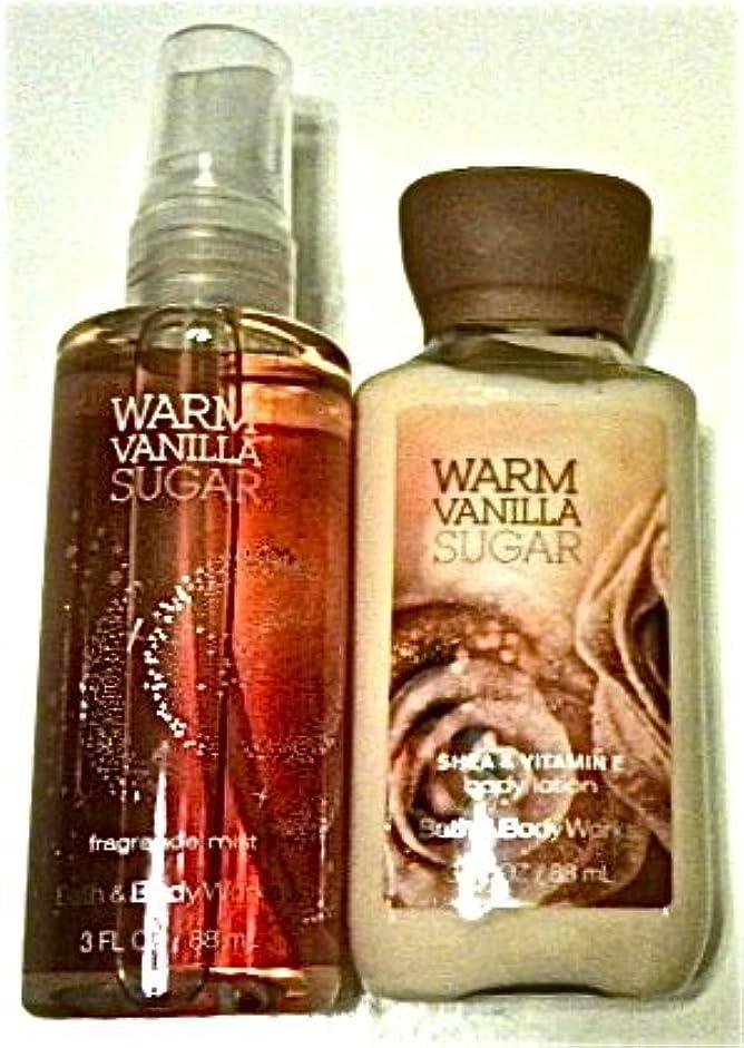 壊れた細部吐き出すBath & Body Works warm vanilla sugar body cream, fragrance mist ワームバニラシュガー、ボディークリーム&ミスト [海外直送品]