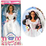 1994 Barbie *Country Bride* #13616 Poupée Doll Collector WAL*MART Special Edition