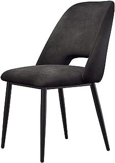 Amrai-Sillas tapizada Moderna de Comedor y Cocina, sillas de Sala de Estar - Patas de Metal Negro + Asiento de Terciopelo, marrón/Gris/Negro