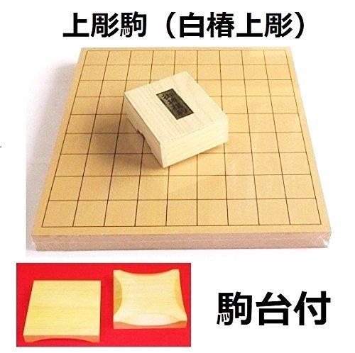 (駒台付)将棋セット 新桂1寸卓上将棋盤 将棋駒・上彫駒(白椿上彫)