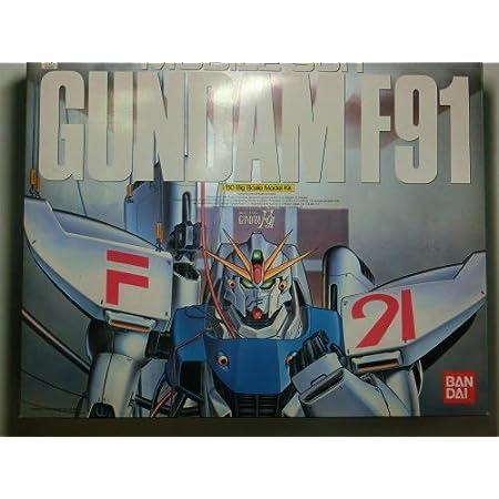 1/60 ガンダムF91 (機動戦士ガンダムF91)