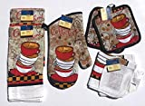 Home Collection 7-Piece Kitchen Set - 2 Towels, 2 Potholders, 2 Scrubber Dishcloths, One Oven Mitt - Coffee Time Cups