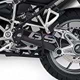 Puig 20153N SWING ARM PROTECTOR R1200GS (13-18)/ ADVENTURE (14-18)/ EXCLUSIVE/RALLYE (17-18)/ R1250GS (18-19) ステッカーキット