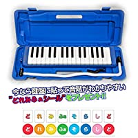 HOHNER/STUDENT32 BLUEどれみふぁシール付