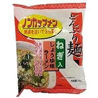 どんぶり麺・しょうゆ味ラーメン (78g×4) 【トーエー】