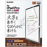 https://www.amazon.co.jp/dp/B0932BHVJQ?tag=mobiinfo99-22&linkCode=ogi&th=1&psc=1