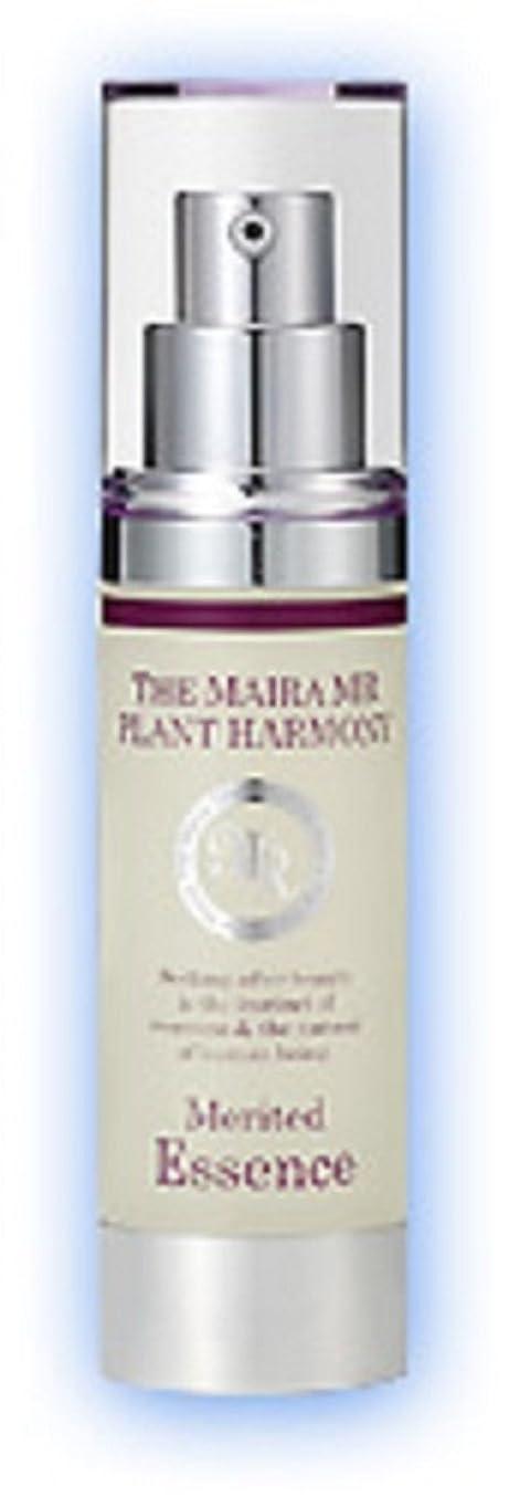 調停するバケット費用The Maira(ザ マイラ) MRプランタハーモニーメリテッドエッセンス 33ml 美容 化粧水