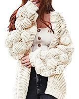 FERBIA Women Oversized Cardigan Knitted Cute Chunky Sweaters Wrap Long Fall Pom Pom Open Front Knit Beige