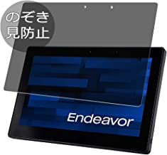 Synvy Privacy Screen Protector Film for EPSON Direct Endeavor TN40 11.6