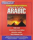 Conversational Egyptian Arabic