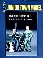 ■ ジュリアスモデル 【希少】 1/35 休息中のドイツ軍兵士(2体セット)w/犬付 JGF-007