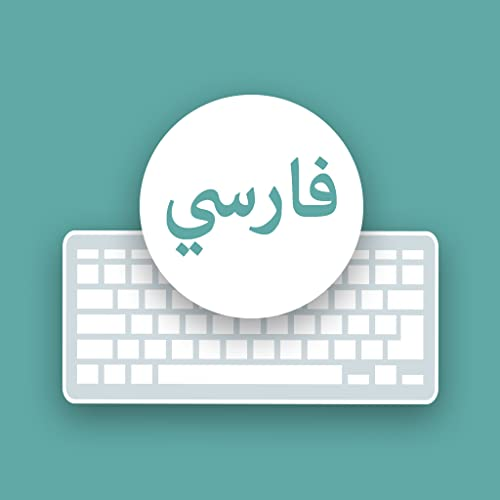 Persian (Farsi) Keyboard