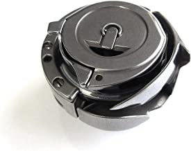 Brand Bobbin Case Cap #167-178 for Durkopp Adler 167 Class Sewing Machines Cutex TM