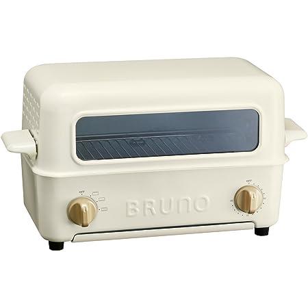 BRUNO ブルーノ トースター グリル 2枚焼き 魚焼き ホワイト 白 white BOE033-WH