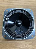 Nutone Intercom replacement door speaker cone 36076 for IS69 IS67 IS70 IS54 IS55 ISB64 AND MORE
