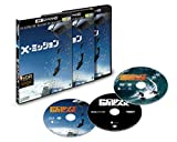 X-ミッション<4K ULTRA HD&3D&2D ブルー...[Ultra HD Blu-ray]