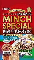 (まとめ買い)サンライズ ミンチスペシャル ダイエット 1200g 犬用 ドッグフード 【×3】