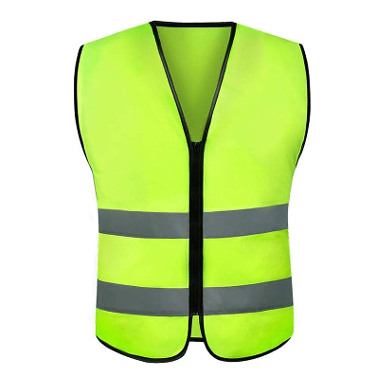 考えるアンケートワークショップDjyyh 安全ベスト、ライダー、サーベイヤー、ボランティア、男女、オーバーオール、反射、高エネルギー (Color : Fluorescent green)