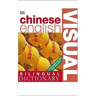 Chinese-English Bilingual Dictionary:Iracematravel