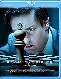 完全なるチェックメイト [Blu-ray] image