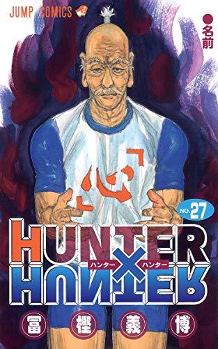 HUNTER X HUNTER27 (ジャンプコミックス)の詳細を見る