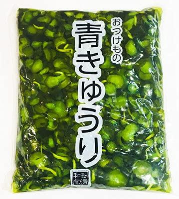 河鶴 業務用漬物 青きゅうり しょうゆ漬け 2kg