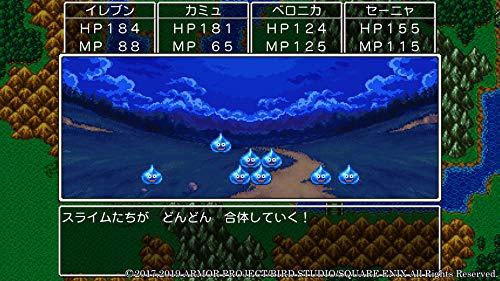 【通常版】ドラゴンクエストXI過ぎ去りし時を求めてS-Switch