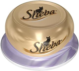 Sheba Dome Prime Cuts of Tuna & Prawn - Foil Tray (80g) - Pack of 2