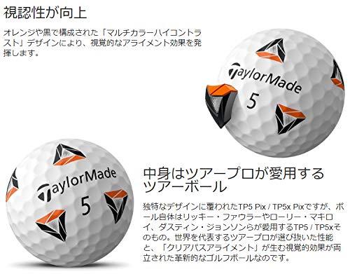 テーラーメイド(TAYLORMADE)TP5xPIX(ティーピーファイブエックスピックス)12PM7184301