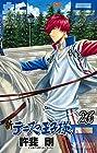 新テニスの王子様 第26巻