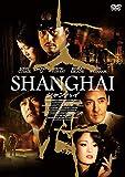 シャンハイ [DVD] image