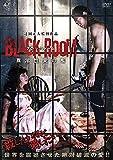 BLACK ROOM 異常性愛の檻[DVD]