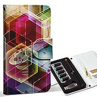 スマコレ ploom TECH プルームテック 専用 レザーケース 手帳型 タバコ ケース カバー 合皮 ケース カバー 収納 プルームケース デザイン 革 クール カラフル キラキラ 002111